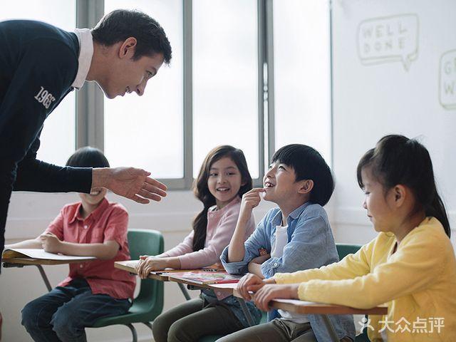 EF英孚教育青少儿英语(海珠工业大道乐峰中心)