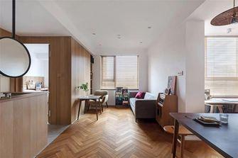 50平米一室一厅现代简约风格客厅图片大全