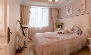 140平米四室四厅欧式风格儿童房装修案例