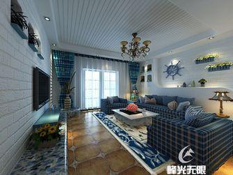 富裕型130平米三室两厅地中海风格客厅装修案例