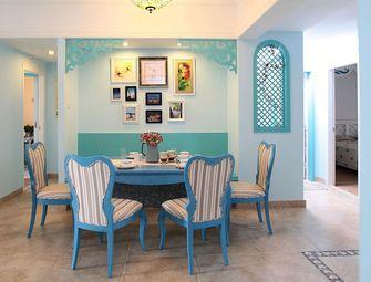 70平米地中海风格餐厅图片大全