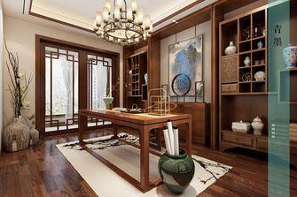 140平米四室四厅中式风格书房家具图
