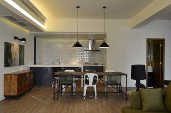 60平米复式现代简约风格餐厅图