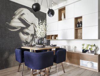 10-15万140平米三室三厅现代简约风格餐厅图