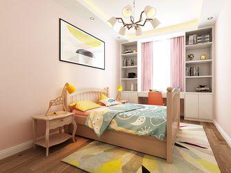 130平米三室一厅现代简约风格儿童房效果图