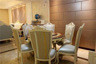 富裕型140平米一室两厅欧式风格餐厅装修案例