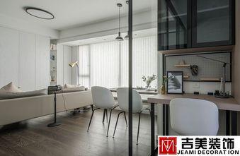80平米三室一厅现代简约风格餐厅图片
