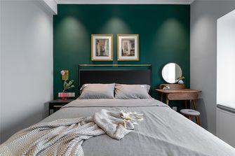 80平米三室两厅新古典风格卧室装修效果图