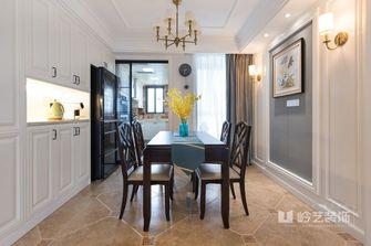 110平米四室两厅美式风格餐厅设计图