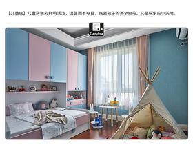140平米三室兩廳其他風格兒童房裝修效果圖