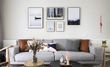 80平米三室五厅现代简约风格客厅图片