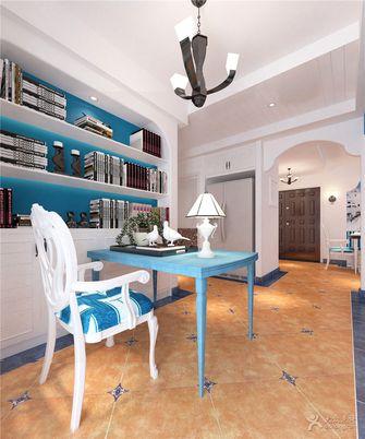 140平米四室四厅地中海风格书房图