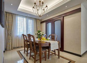 120平米三室两厅欧式风格餐厅吊顶装修效果图