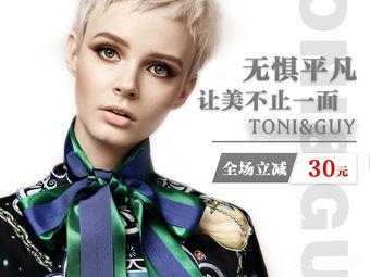 TONI&GUY美发沙龙(杭州大厦购物城店)