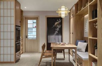 100平米三室三厅日式风格餐厅图片