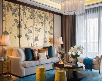 110平米三中式风格客厅欣赏图
