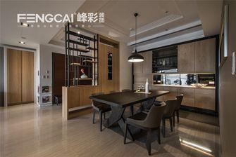 130平米四室三厅其他风格餐厅图