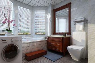 100平米公寓欧式风格卫生间设计图