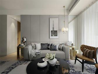 120平米三室三厅法式风格客厅图片