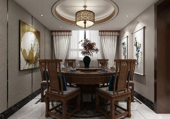 120平米四室一厅中式风格餐厅设计图