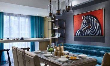 120平米三室一厅美式风格餐厅图片大全