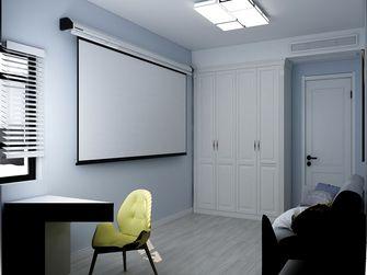 130平米四现代简约风格影音室设计图