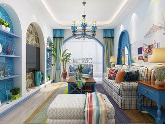 110平米三室两厅地中海风格客厅图