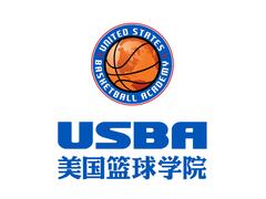 USBA美国篮球学院
