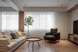90平米三室一厅日式风格客厅图