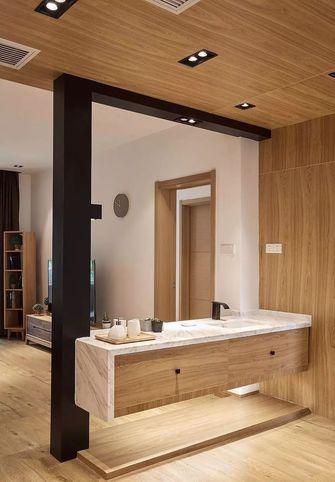 130平米四室两厅日式风格卫生间图片
