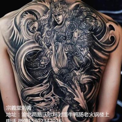 满背纹身图