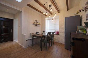 70平米公寓地中海风格餐厅图片