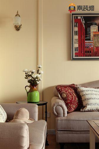 70平米田园风格客厅装修案例