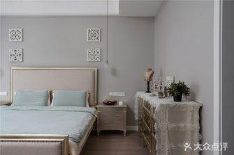 140平米复式法式风格卧室装修案例