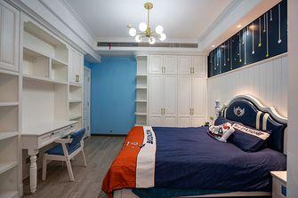 110平米三室三厅美式风格儿童房欣赏图