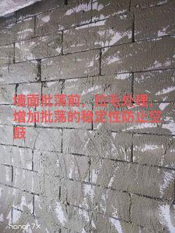 轩怡装饰·金钻工程评论图片