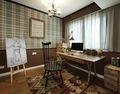 90平米法式风格书房装修效果图