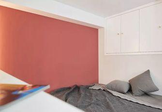 30平米以下超小户型混搭风格卧室欣赏图