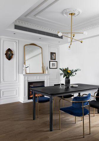 140平米三室两厅法式风格餐厅设计图