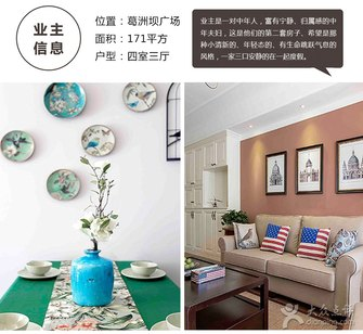 富裕型140平米四室四厅田园风格卧室装修图片大全
