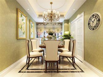 140平米四室三厅美式风格餐厅图片大全