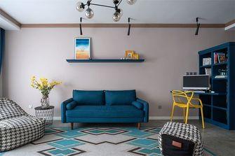 90平米三室两厅混搭风格客厅图