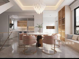 140平米四室两厅其他风格餐厅效果图