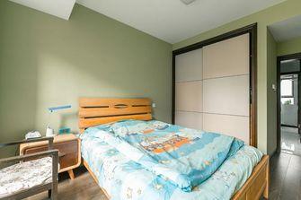 140平米四室一厅混搭风格儿童房装修案例