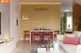 经济型130平米复式现代简约风格餐厅欣赏图