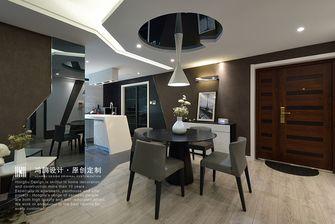 富裕型120平米三室两厅现代简约风格餐厅图片
