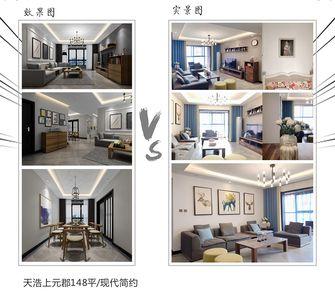 5-10万140平米三室两厅中式风格阳台装修案例