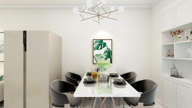 90平米三现代简约风格餐厅装修效果图