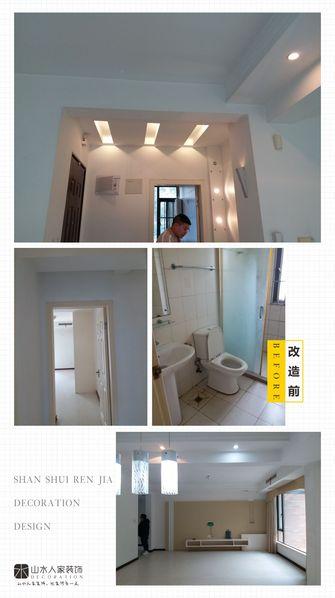 140平米四室两厅日式风格其他区域设计图