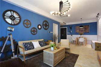 10-15万90平米三室两厅地中海风格客厅装修图片大全